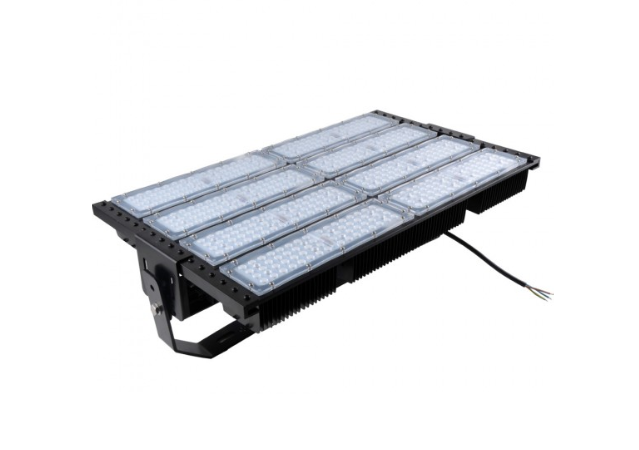 proyector_LED_horticultura